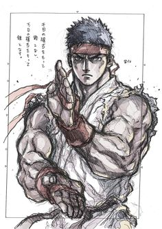 Ryu Street Fighter, Game Character Design, Character Art, Kratos God Of War, Street Fighter Characters, Ninja Art, King Of Fighters, Comic Games, Video Game Characters