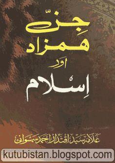 Mann Ki Duniya Book Pdf