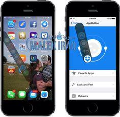  : AppButton اداة لعرض تطبيقات تعددة المهام المستخدمة...