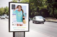 Нити Нити. Niti Niti. Fashion. Logo. Identity. Modern clothing store. Advertising. By BRANDEXPERT Freedom Island