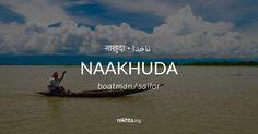 Wo naakhuda tha chodkr chala gya..