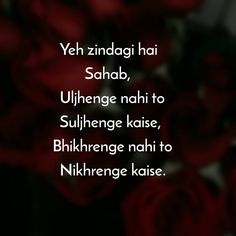 43 Best Dil chune wali baatein! images in 2018 | Quotations
