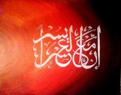 DesertRose,;,Islamic calligraphy art,;,