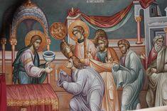 Christ Pantocrator, Byzantine Icons, Eucharist, Orthodox Icons, Vignettes, Fresco, Madonna, Princess Zelda, Mai