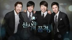 A Gentleman's Dignity  A 20 Episodes Korean Drama  It told about friendship and love of the 4 men, who have known each other for over 22 years.  The 4 men in drama has been cast by Jang Dong Gun, Kim Soo Ro, Kim Min Jong and Lee Jong Hyuk.  Enjoy ~