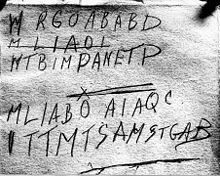 Who was the man in mysterious The Taman Shud Case? Was it murder? Was he a spy? Will we ever be able to crack the scrap of code?