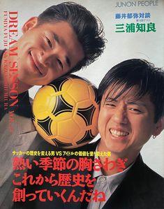 Soccer Ball, People, Sports, Hs Sports, European Football, Sport, Football, Soccer, Futbol