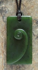 Jade Koru Jade Stone, Green Stone, Jade Jewelry, Stone Jewelry, Sculpture Art, Metal Sculptures, Abstract Sculpture, Bronze Sculpture, Dremel Carving