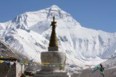 Mt Everst base camp on the Tibet side 5034m