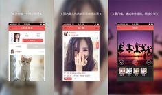 Wanpai, los cofundadores de YouTube se atreven con un Vine asiático  http://www.genbeta.com/p/101836