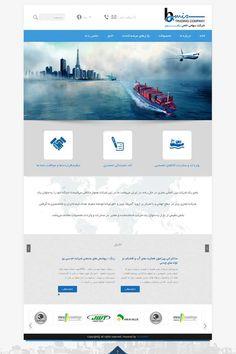 طراحی وب سایت شرکت سهامی خاص بامیر www.bamir.co توسط گروه طراحی وب سایت طرحکده در اصفهان www.tarhkadeh.com