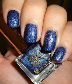Born Pretty Store Shimmer Nail Polish - Dark Blue #Blue #shimmer #nails #nailart #nailpolish #naillacquer #polishaddict - bellashoot.com #holidaynails #Partynails