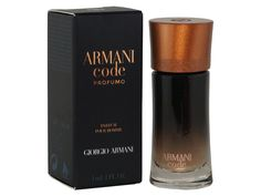 Giorgio Armani - Miniature Armani Code - Profumo (Parfum 4ml)