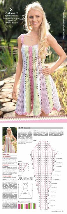 Captivating Crochet a Bodycon Dress Top Ideas. Dazzling Crochet a Bodycon Dress Top Ideas. Thread Crochet, Diy Crochet, Crochet Crafts, Crochet Stitches, Crochet Top, Crochet Patterns, Crochet Bodycon Dresses, Crochet Skirts, Crochet Blouse