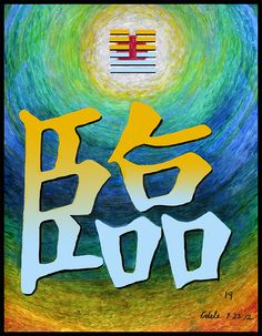 Painting inspired by the Chinese character for Approach