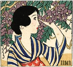 Wisteria Flowers by Takehisa Yumeji / 藤の花 竹久夢二
