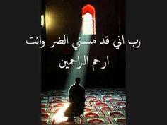 الرقية الشرعية لفك السحر الاسود اخوكم بالله محمود بيروتي