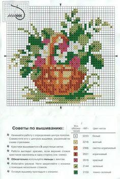 <3 Tiny Cross Stitch, Cross Stitch Cards, Cross Stitch Borders, Cross Stitch Flowers, Cross Stitch Designs, Cross Stitching, Cross Stitch Embroidery, Cross Stitch Patterns, Cross Stitch Freebies