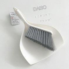 プチプラお掃除アイテムで、モチベーションアップ!おすすめ15選   folk Dustpans And Brushes, Brush Set, Mini, Face Brush Set