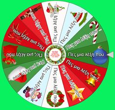 Christmas Colors, Christmas And New Year, Christmas Crafts, Xmas, Activities For Kids, Kindergarten, Holiday Decor, Blog, Coins