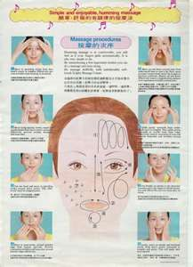 Good Facial Massage