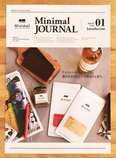 Minimal JOURNAL 01: Web Design, Flyer Design, Newsletter Layout, Newsletter Design, Design Editorial, Editorial Layout, Magazine Design, Newspaper Design Layout, Buch Design
