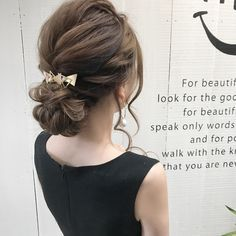 Don& worry if you can& go to the beauty salon! Up arrangement that looks elegant even with pudding hair - ヘアスタイル - Prom Hairstyles For Long Hair, Pretty Hairstyles, Braided Hairstyles, Wedding Hairstyles, Medium Hair Styles, Short Hair Styles, Picture Day Hair, Temporary Hair Dye, Hair Arrange