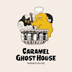 「キャラメル ゴースト ハウス」の画像検索結果