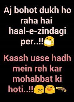 Poetry Quotes, Sad Quotes, Hindi Quotes, Quotations, Love Quotes, Qoutes, Emoji Quotes, Alone Life, Hindi Shayari Love