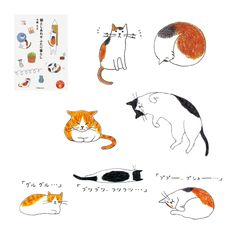 New Cats Love Illustration Kitty 34 Ideas