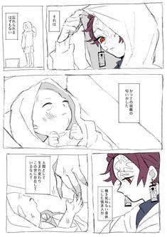 Voltron Galra, Black Butler Meme, Anime Vs Cartoon, Slayer Meme, Ancient Magus Bride, Demon Hunter, Popular Anime, Dragon Slayer, Cute Anime Wallpaper