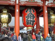 Times Square, Japan, Travel, Viajes, Japanese Dishes, Trips, Tourism, Traveling