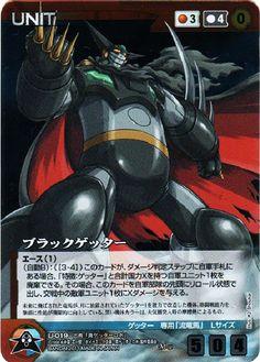Unit (Black Getter)