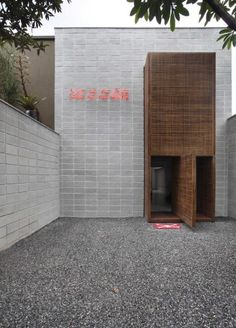 A pivoting door made out of slats! Two architect faves in one application!! Guilhermes Home Studio / Studio Guilherme Torres