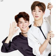 OngNiel shippers editing skill is no joke,this is so damn cute adorable whoever edit this you're so great hahahha I hope this will be come true ©owner . Jinyoung, Anime Korea, Ong Seung Woo, Internet Trends, Editing Skills, Rapper, Kim Jaehwan, Ha Sungwoon, Seong