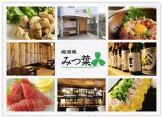 癒酒屋 みつ葉- 三浦海岸・三崎/和風居酒屋