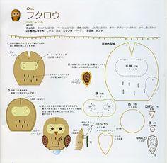 Owl pattern 2
