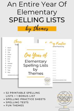 Spelling lists for a whole year! You can also use these lists for all of your elementary kids. Combine spelling if you can to save time. #spelling #spellinglists #spellingcurriculum #homeschool