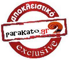 Αυτό το κατάφερε το parakato.gr και μας κάνει πολύ υπερήφανους !!! | Parakato.gr