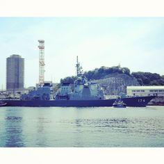 Aegis destroyer Kirishima