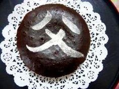 父の日ケーキ★文字入れケーキ★