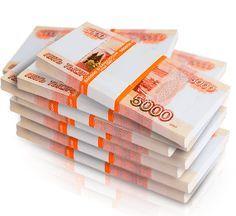 Если Вы чем- то торгуете или оказываете услугу за деньги, то должны понимать, что доходность зависит от солидных клиентов. Привлеките их сильным ритуалом. Стоя за прилавком, каждый продавец мечтает о…