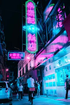 steve roe vaporwave cyberpunk photography is a neon urbanism captured during a trip throughout tokyo, hong kong, and macau. Aesthetic Space, Purple Aesthetic, Retro Aesthetic, Aesthetic Japan, Aesthetic Backgrounds, Aesthetic Iphone Wallpaper, Aesthetic Wallpapers, Cyberpunk Aesthetic, Cyberpunk Art