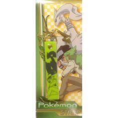 Pokemon Center 2013 N Reshiram Mobile Phone Strap