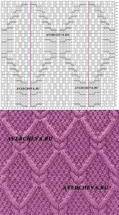 "Photo Клуб ""Вязание и Muster Nr. Cable Knitting Patterns, Knitting Stiches, Knitting Charts, Easy Knitting, Knit Patterns, Stitch Patterns, Crochet Hat Tutorial, Diy Crafts Knitting, Crochet Hats"