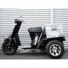 Reverse Trike, Honda, Motorcycle, Cars, Motorbikes, Motorcycles, Choppers