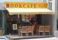 Book cafe, Seoul