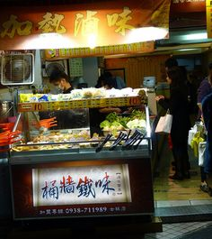 Street food Cart in Taiwan