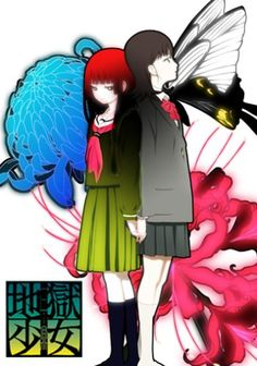 Jigoku Shoujo Mitsuganae: After Ai Enma's supposed death after the events of the 2nd season, her three helpers, Ichimoku Ren, Wanyuudou and Hone-Onna live out their lives in relative peace. This is suddenly shattered when Kikuri returns to recruit them. Meanwhile, Ai mysteriously reappears from the dead and uses the body of a young schoolgirl, Yuzuki Mikage, to continue the Jigoku