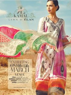 The wait will be over soon, watch for Kamal Lawn by élan one of our favorite designers launching on 14th, 15th   March.